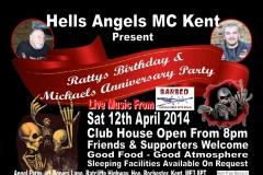 2 members party 12 april 2014   (1)